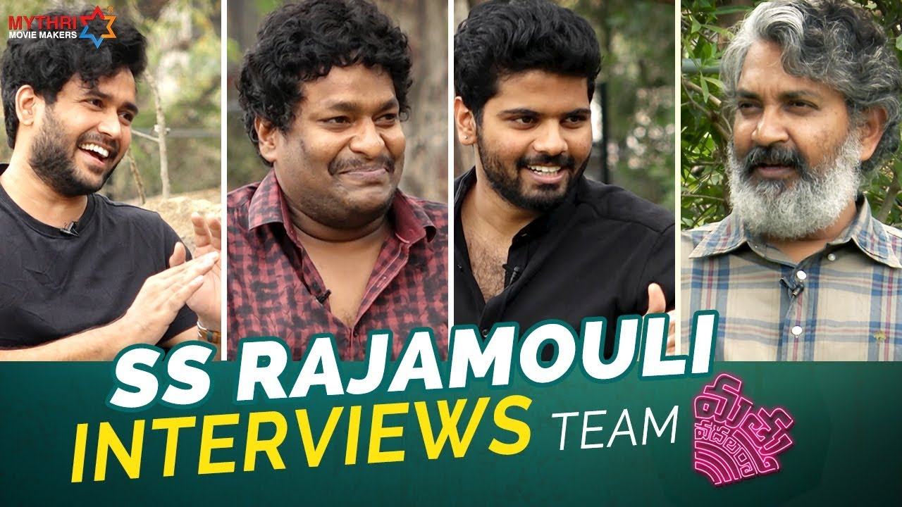 Download SS Rajamouli Interviews Mathu Vadalara Team | Sri Simha | Satya | Agastya | Kaala Bhairava | MMM