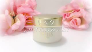"LITS リッツ リバイバルステム7 50g 3500円 リッツとは ""Forever Young""..."