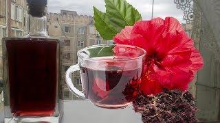 (18+) Водочная настойка на каркаде (Суданская роза) Наливка, Ликёр