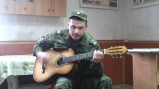 А. Кравчук.mp4 армейские песни приколы