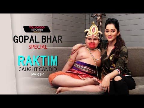 Gopal Bhar Special | Raktim Caught Candid | SVF Television | Sangeet Bangla | Tollywood Reporter