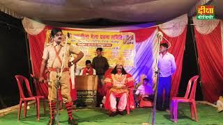 दगाबाज मन्त्री उर्फ डाकू ज्वाला सिंह जगदीशपुर गोहरैय्या की नौटंकी(#भाग_1)दीक्षा वीडियो की मशहूर नौ.