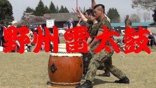 陸上自衛隊「 野州雷太鼓」演奏 宇都宮駐屯地 創立67周年記念祭2017