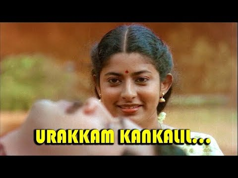 Urakkam Kankalil Oonjala Lyrics  - Mahayanam Malayalam Movie Songs Lyrics