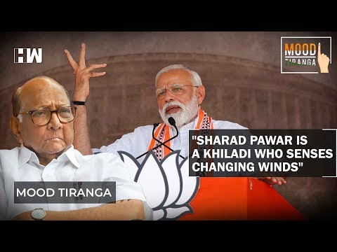 "#Election2019: ""Sharad Pawar is a 'Khiladi' who senses changing winds"" : PM Modi"