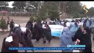 Afghanistan Dari News - 24 January 2020 -  خبرهای ساعت شش شام
