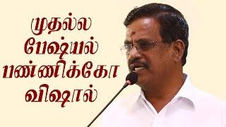 Facial Potuko Vishal ..!! - Kalaipuli.S.Dhanu Speech 22.03.2017