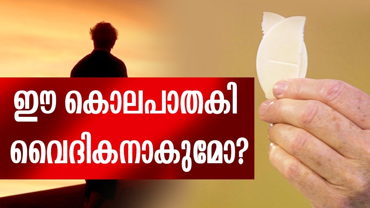 കൊലപാതകിയെ രക്ഷിച്ച ദിവ്യബലി | Sunday Shalom | Church News | Christian News | Vatican