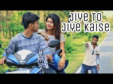 jiye-to-jiye-kaise-|-rahul-jain-cover-|-heart-touching-sad-love-story