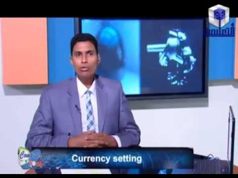 Regional settings ( currency settings ) - 6 Prim حلقة (5) مستر ايهاب