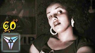 Solomie Mahray - Gud Ahdire (Qana Susatat) | Eritrean Music 2016