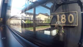 磐越西線 SLばんえつ物語 グリーン車(展望車)発車(汽笛付き)