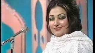 Download Noor Jahan live at BBC 1981 MP3 song and Music Video