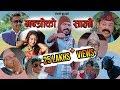 Download Magne Buda's Mantri Ko Saalo | New Comedy Song | मन्त्रीलाई माग्नेको घोचपेच MP3 song and Music Video