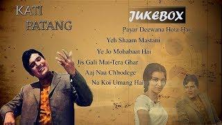 Kati Patang : All Songs Jukebox- Old Classic Hindi Songs | Rajesh Khanna | Asha Parekh