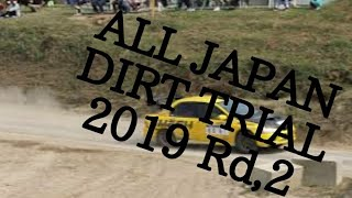 全日本ダートラ スピードパーク恋の浦 ALL JAPAN DIRT TRIAL 2019 Rd,2 2019 April 7 Dirt Trial YouTube🎦PART-First day:58 thumbnail