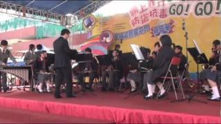 仁愛堂陳黃淑芳紀念中學管樂團表演