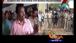 CALANGUTE MLA CRIES HOARSE OVER MASSAGE PARLOUR BUSINESS