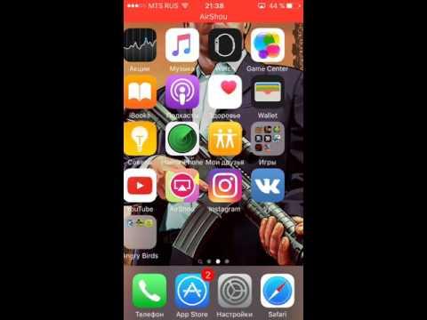 Как установить обои из GTA 5 на iOS