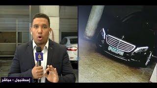 ماذا أخفت سيارات القنصلية السعودية التي بثت وسائل الإعلام التركية صورها في مغسلة للسيارات؟