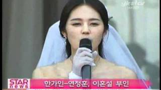 [news] Han Ga In Yeon Jung-hoon, divorce(한가인-연정훈, 이혼설 법적 대응)