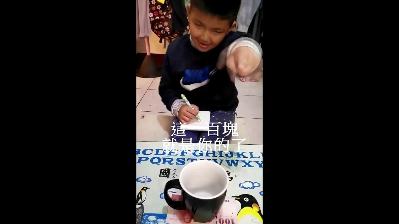 蔡明宇 100