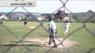 Бейсбол група Б Соколи Чернівці - Рівненські Орли.flv