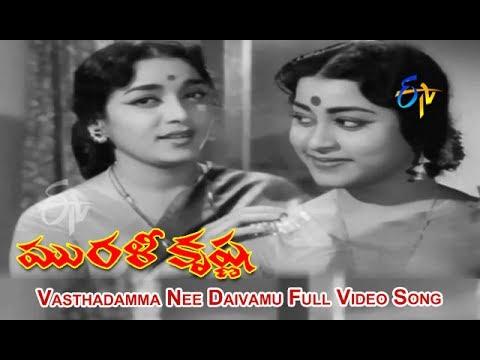 Vasthadamma Nee Daivamu Full Video Song | Murali Krishna | ANR | Jamuna | SV Ranga Rao | ETV Cinema