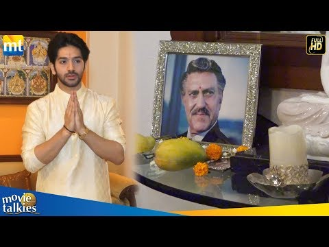 Amrish Puri's Grandson Vardhan Puri Gets EMOTIONAL At Amrish Puri Birth Anniversary Mp3