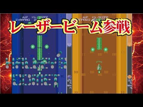 Halley's Comet ハレーズコメット Arcade cheat アーケード チート