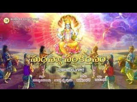 Naaraayana - Raman Rathod