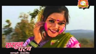 HD New 2014 Hot Nagpuri Songs    Jharkhand    Amba Patai Hilo Dolo    Pawan