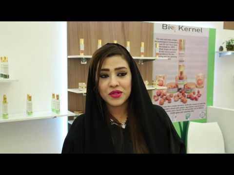 Ibtissam Beriane Founder & Managing Director of BIO KERNEL at Saudi Health and Beauty 2016