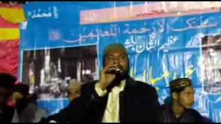 Shahed Hussain Soofiyani Medak