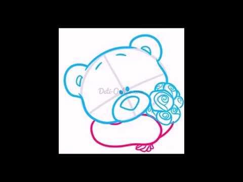 Как нарисовать мишку Тедди.