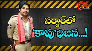 Kapu Stir Affects on Pawan Kalyan Sardaar Gabbar Singh