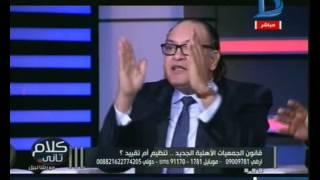 كلام تانى  محمد أنور السادات: رفضت قانون الجمعيات الأهلية أثناء التصويت عليه فى البرلمان