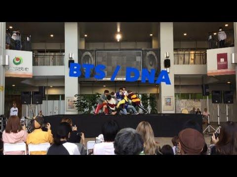 98년생 / BTS (방탄소년단)_ DNA
