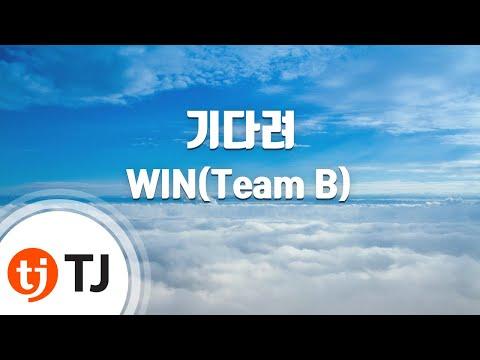 Wait For Me 기다려_WIN(Team B)_TJ노래방 (Karaoke/lyrics/romanization/KOREAN)