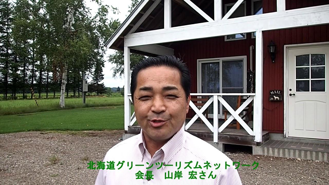 秋の北海道はファームインがおススメです♪