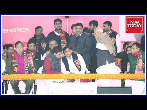 Samajwadi Party's Convention At Janeshwar Park, Lucknow- Live