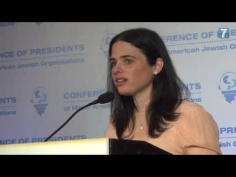 Minister of Justice Ayelet Shaked
