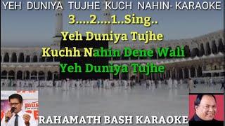 Ye duniya tujhe kuchh Nahin Dene Wali Qhawali KARAOKE ||  MOHAMMED AZIZ ||