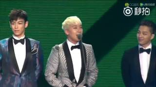 big bang qq music awards 2016 annual most popular group overseas