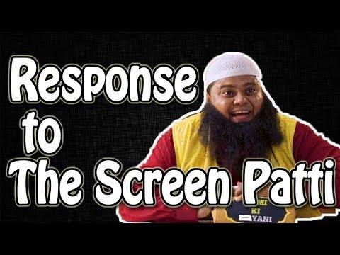 INDIAN CHANNEL INSULTED INZAMAM UL HAQ (The Screen Patti) - Sana's Bucket