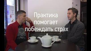 TRUE TRADITION (TT) - 2 ГОДЗЮ РЮ