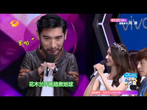 160326 Happy Camp  Yoona Cut Part 1 ENG SUB