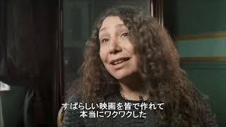 【公式】12.15公開『メアリーの総て』/ハイファ・アル=マンスール監督インタビュー