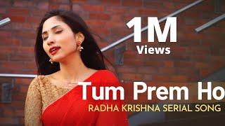 Tum Prem Ho Tum Preet Ho | Radha Krishna Serial Song | Suprabha KV