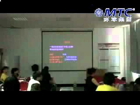 MTC Global Financial Services Group - offshore financial services lecture part 1